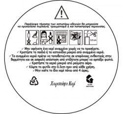 safety-sticker-big